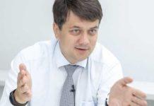 Переписав бізнес на дружину: як Дмитро Разумков готується стати спікером Верховної Ради - today.ua