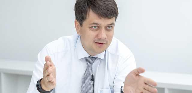 Переписал бизнес на жену: как Дмитрий Разумков готовится стать спикером Верховной Рады - today.ua