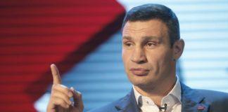 """""""Президент не должен назначать главу КГГА"""": партия """"Голос"""" поддержала Кличко - today.ua"""