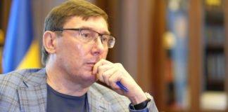 """""""Ему будет сложнее"""": Луценко прокомментировал назначение нового Генпрокурора"""" - today.ua"""