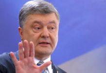 """""""Боятися нічого"""": Порошенко прокоментував скасування депутатської недоторканності - today.ua"""