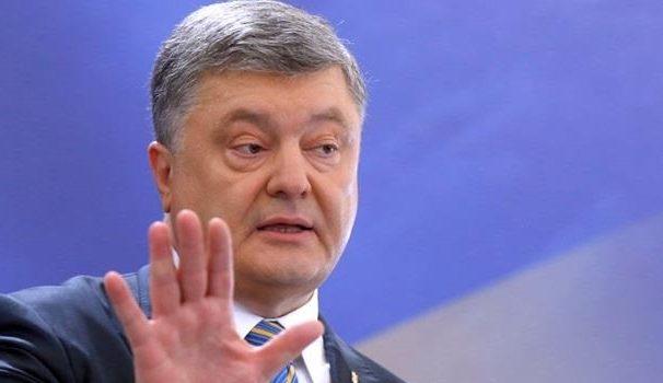 """&quotБояться нечего"""": Порошенко прокомментировал отмену депутатской неприкосновенности - today.ua"""