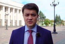 """""""Чиновники більше не будуть господарями світу"""": Разумков дав українцям святкову обіцянку - today.ua"""