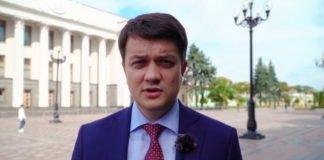 """""""Чиновники больше не будут хозяевами мира"""": Разумков дал украинцам праздничное обещание - today.ua"""