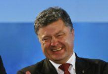"""""""Все ще президент"""": Порошенко здивував своєю витівкою - today.ua"""