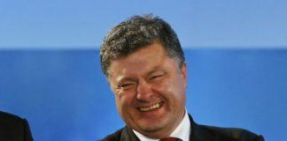 """""""Все еще президент"""": Порошенко удивил своей выходкой - today.ua"""