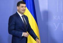 """""""О будущем отвечу в будущем"""": Гройсман покидает пост с обнадеживающим заявлением - today.ua"""