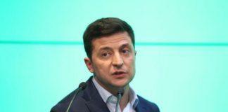 """""""Це дуже неправильно"""": Зеленський розкритикував парад націоналістів """" - today.ua"""