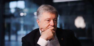 """""""Відпочивав на Мальдівах за підробленими документами"""": Портнов ініціював нову кримінальну справу проти Порошенка - today.ua"""