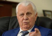 """""""Повинен працювати на благо країни"""": Кравчук розкритикував ініціативу Зеленського - today.ua"""