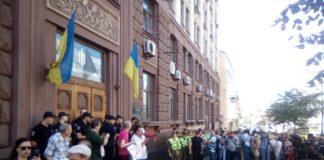"""Допрос Порошенко в ГБР: бывшего президента встретили двумя митингами"""" - today.ua"""