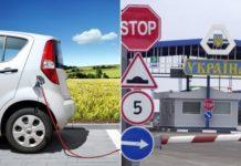 Электромобиль Nissan Leaf можно растаможить за 30 евро: украинцам открыли секрет - today.ua