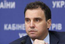 """""""Я б не перебільшував свої шанси"""": Абромавичус прокоментував можливе призначення прем'єром - today.ua"""