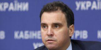 """""""Я бы не преувеличивал свои шансы"""": Абромавичус прокомментировал возможное назначение премьером - today.ua"""