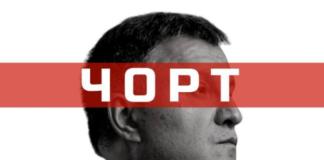 Новий політичний сезон розпочнеться зі скандалу навколо голови МВС Авакова - today.ua