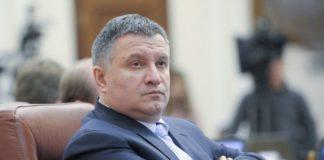 Аваков займе крісло секретаря РНБО: Лещенко привідкрив завісу таємниці - today.ua