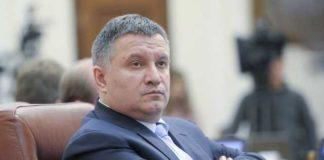 """""""Відмовився від посади"""": що світить Авакову в новому Кабміні - today.ua"""