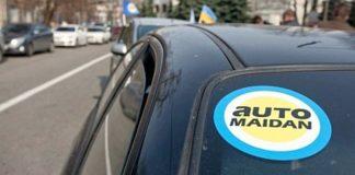 """""""Вони покривають того, проти кого ми боремося"""": """"Автомайдан"""" вигнав двох активістів-депутатів через підтримку Авакова - today.ua"""