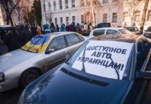 """""""Ніхто нічого не зробить за вас"""": активісти """"євроблях"""" анонсували масштабну акцію протесту - today.ua"""