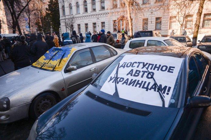 """&quotНіхто нічого не зробить за вас"""": активісти &quotєвроблях"""" анонсували масштабну акцію протесту - today.ua"""