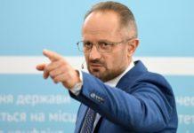 """""""Він не розуміє, з ким має справу"""": Безсмертний прокоментував своє звільнення - today.ua"""