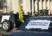 Владельцы «евроблях» могут избежать штрафа: в МВД назвали два варианта - today.ua