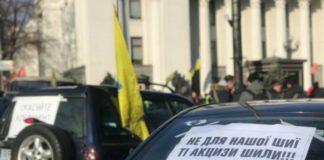 """Владельцы «евроблях» могут избежать штрафа: в МВД назвали два варианта"""" - today.ua"""