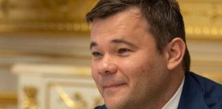 """""""Це не жарт"""": Богдан вперше прокоментував заяву про звільнення - today.ua"""