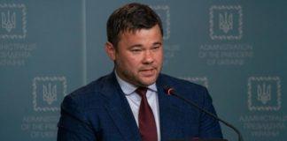 Богдан нарушает закон, - СМИ - today.ua
