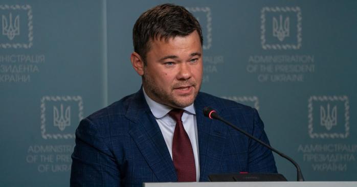 """""""Вне Офиса президента у меня веселая и радостная жизнь"""": Богдан рассказал, чем будет заниматься в случае своей отставки - today.ua"""