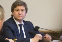 Национализация ПриватБанка: У Зеленского неожиданно озвучили свою позицию - today.ua