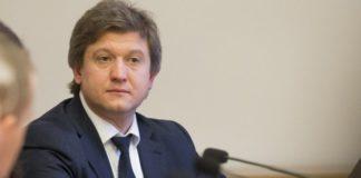 """Национализация ПриватБанка: У Зеленского неожиданно озвучили свою позицию  """" - today.ua"""