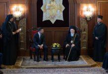 Зеленский отказался подписать совместное заявление с Вселенским патриархом - today.ua