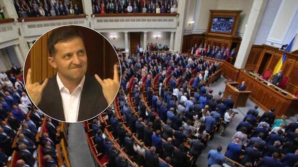 Депутатская неприкосновенность: Верховная Рада сделала первый исторический шаг   - today.ua