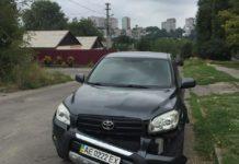 Чиновник Нацполіції на Toyota скоїв потрійну ДТП і втік: усі подробиці - today.ua