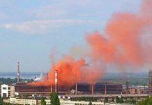 """""""Валить помаранчевий дим"""": у Росії почалася паніка через нову пожежу - today.ua"""