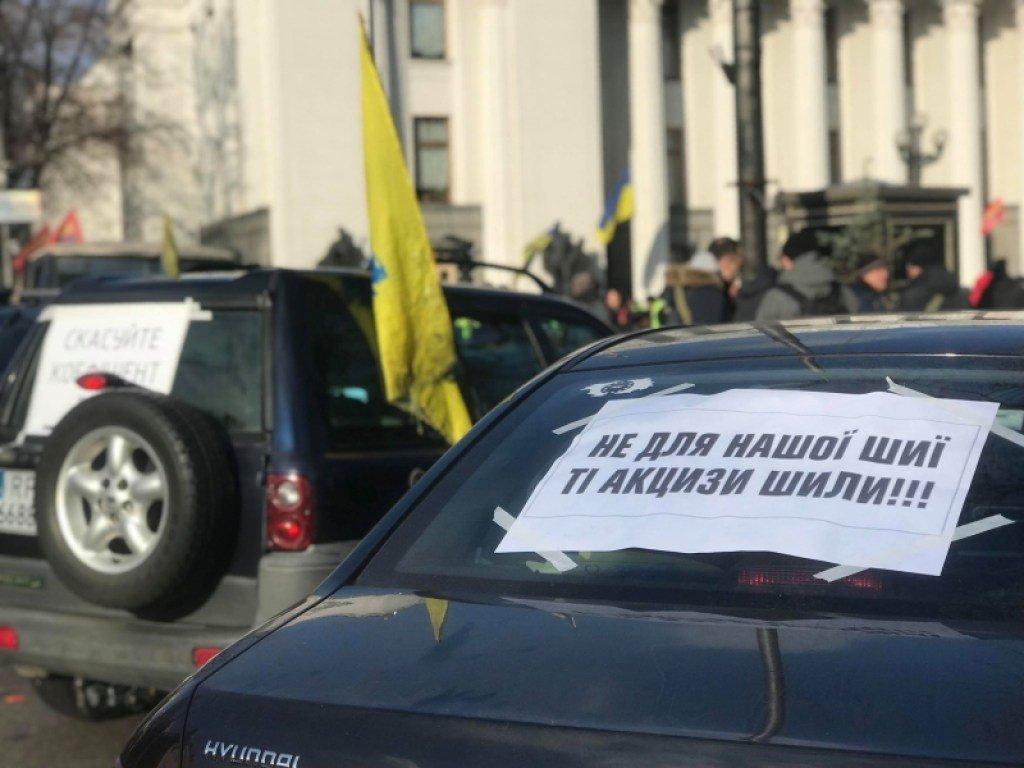 """""""Народ почули"""": в Офісі президента відповіли """"євробляхерам"""" про розмитнення - today.ua"""