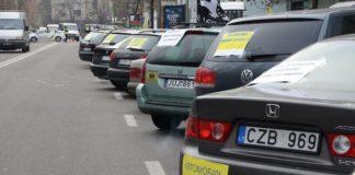 З 24 серпня почнуть нещадно штрафувати за їзду на «євробляхах»: що важливо знати водіям - today.ua
