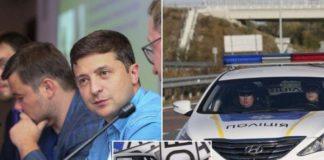 """""""Всі українці повинні бути рівні"""": Зеленський висловився проти нерозмитнених """"євроблях"""" """" - today.ua"""