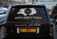 На таможне саботаж: Владельцы «евроблях» сообщили новые подробности - today.ua