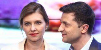 """""""Гра закінчена"""": Олена Зеленська зробила гучну заяву про зустріч її чоловіка з Путіним - today.ua"""
