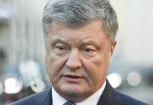 """""""Це постріл у спину армії!"""": Порошенко розізлився на Зеленського через ліквідацію Комітету ветеранів - today.ua"""