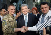 """""""Україна плаче"""": як пройшов Марш захисників при підтримці Порошенко - today.ua"""