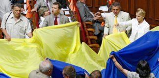 """Всі проблеми через це"": Тимошенко закликала Зеленського перевернути прапор України - today.ua"
