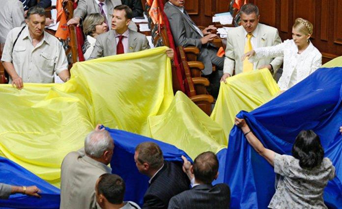"&quotВсі проблеми через це"": Тимошенко закликала Зеленського перевернути прапор України - today.ua"