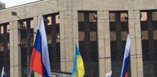 """""""Вы ох*ели?"""": на митинге в Москве произошел скандал из-за украинских флагов"""" - today.ua"""