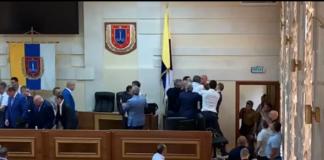 Депутаты в Одессе устроили мордобой, пытаясь сорвать флаг Украины (видео) - today.ua