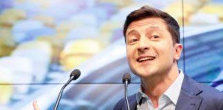 Зеленський запустив унікальний флешмоб на честь Дня прапора - today.ua