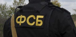 """ФСБ России нагрянула с проверками в """"ДНР"""": начались аресты - today.ua"""