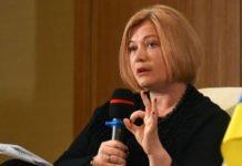 """""""Это будет профессионал"""": Геращенко рассказала, кто возглавит фракцию """"Европейская солидарность"""" - today.ua"""